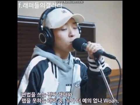 해쉬스완 2차 예선곡 라이브 랩