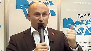 Николай Стариков Почему Россия признала выборы на Украине и в Новороссии(, 2014-11-05T20:38:47.000Z)