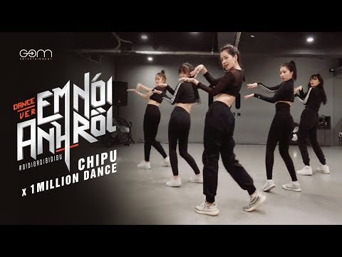 Chi Pu x Ara Cho 1Million Dance Studio  EM NÓI ANH RỒI BIDIBADIBIDIBU - Dance  치푸