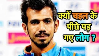 Asia Cup 2018: Twitter Trolls Yuzvendra Chahal for his New Look | Sports Tak