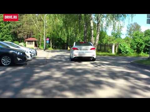 2012 Hyundai i40 За кадром