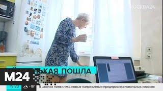Фото Около 550 социальных объектов Москвы получили отопление - Москва 24
