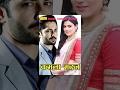 कमला मदन || Kamla Madan || Haryanvi Full Movie
