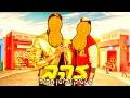 סטטיק ובוטן תבורי - זהב | (Parody. by Boten)