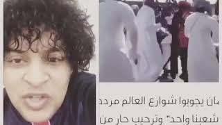 اهل عمان يتجولون في بلال العالم خليجنا واحد وشعبنا واحد