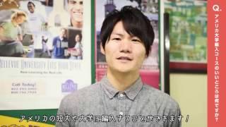 HCFL学校紹介 Movie 2016Version