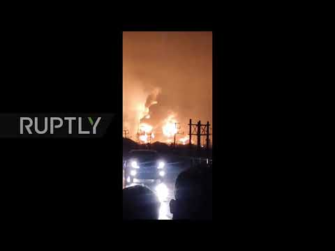 Indonesia: Massive fire break out at oil refinery in West Java