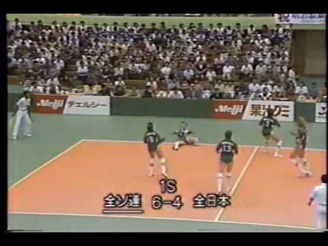 Volleyball - 1991 Japan vs USSR Toyohashi Japan Part1/4