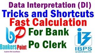 Data Interpretation Shortcuts For Bank Po in Hindi | Ibps Po | Clerk | Sbi | RRB
