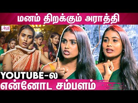 எனக்கு மாசம் ரூ.20000 இருந்தா போதும் : Araathi Poornima Ravi Emotional Interview About Her Earning