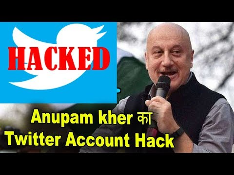 Anupam Kher : My Twitter account has been hacked ,  hacker ने लिखा ''I Love Pakistan.'