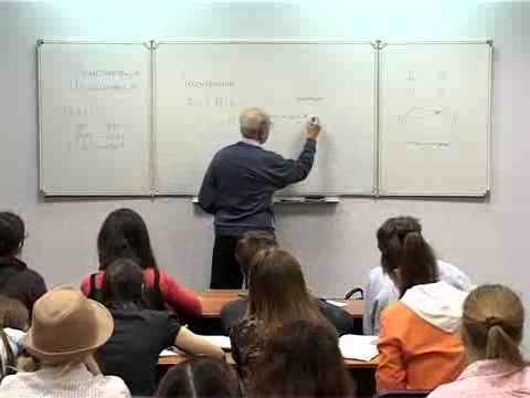 6. Дискретная математика. Изоморфизм. Гомоморфизм.