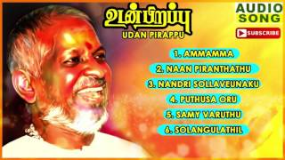 Udan Pirappu Tamil Movie Songs | Audio Jukebox | Sathyaraj | Sukanya | Ilayaraja | Music Master