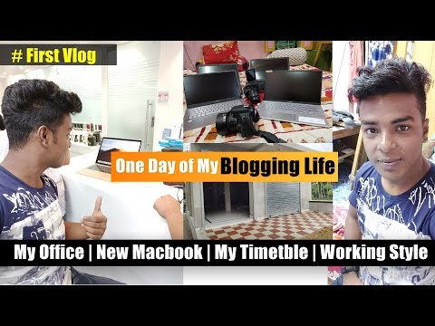 [First Vlog] One Day Of My Blogging Life | My Office | New Macbook | My Timetable | Working Style
