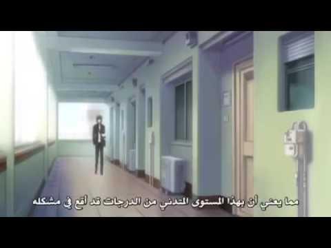 انمي ياوي جونجو روماتيكا الجزء الاول الحلقة 1