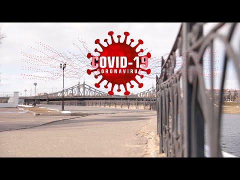 Коронавирус - карантин в Твери - начало. (Coronavirus - Quarantine In Tver - Started).COVID-19