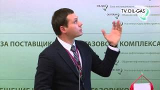 Антон Качурин, ГК Миррико(Конференция