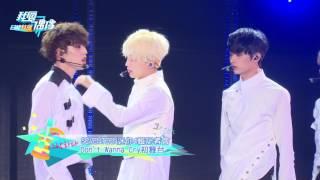 SEVENTEEN (세븐틴)  Don't Wanna Cry (울고 싶지 않아) @ Comeback Showcase 170523|MTV Taiwan  Idols of Asia