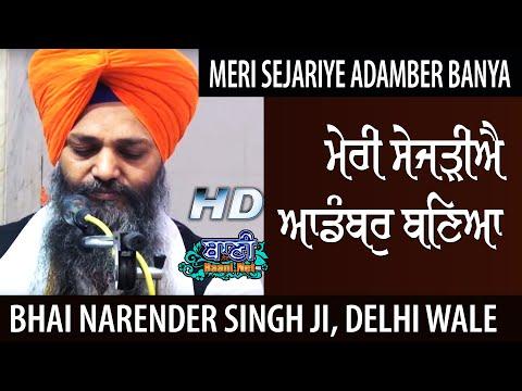 Meri-Sejariye-Aadumber-Baniya-Bhai-Narender-Singh-Ji-Delhi-Wale-Sureya-Ngr-Live-Gurbani-Kirtan-2020