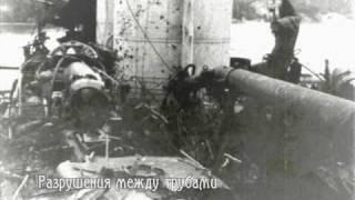 """Повреждения броненосца """"Орёлъ"""" после Цусимы"""