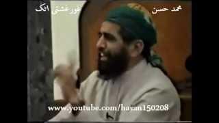 Maulana Qari Tayyab Qasmi _ **(Surah Al-Fatiha)**17.12.1996