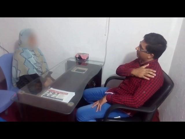 Arqunisa ka ilaj In Urdu || Arq Un Nisa Say Nijat Kay Liye Asan Nushka  BY Chiropractor CPT