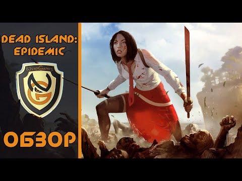 видео: Обзор игры dead island: epidemic