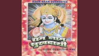 Prabhu Ji