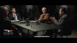 Андреас Маурер: Запад поддерживает ультраправый режим на Украине [Голос Германии]