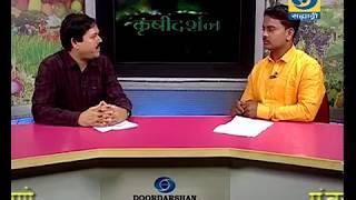 Krishidarshan - 20 June 2018 - आदर्श गोपालन - यशोगाथा