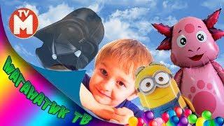 Для детей День рождения канала Маганатик TV ПРИКЛЮЧЕНИЯ ДАВИДА И ЕГО ДРУЗЕЙ ШАРИКОВ Видео для детей