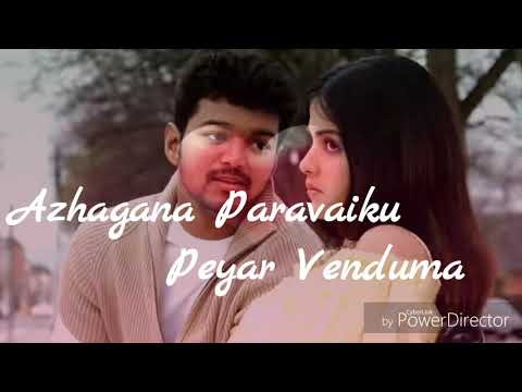 Kannmoodi Thirakum Pothu || Song Lyrics|| Sachin || PoorNi Ram ||