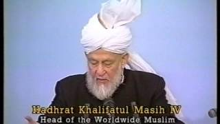 Urdu Khutba Juma on December 19, 1997 by Hazrat Mirza Tahir Ahmad