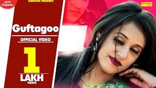 Guftagoo | Jyoti Srivastava, Ravi Srivastava | Latest Bollywood Songs 2019 | Sonotek