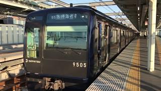 相鉄本線9000系9705F 各駅停車海老名行き 星川駅発車