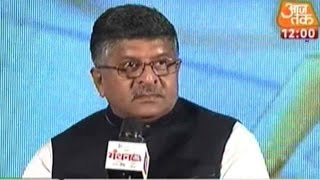 Aaj Tak Manthan: Ravi Shankar Prasad Talks About Digital India