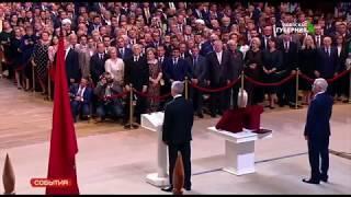 Смотреть видео Губернатор Брянской области принял участие в инаугурации мэра Москвы онлайн