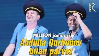 Million jamoasi - Abdulla Qurbonov bilan parvoz | Миллион жамоаси - Абдулла Курбонов билан парвоз
