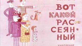 видео Вот какой рассеянный мультфильм 1975 смотреть онлайн бесплатно