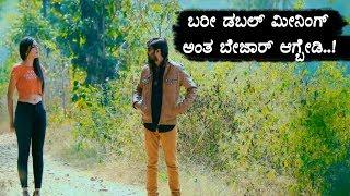 ombathane-adbutha-release-promo-2-century-gowda-santhosh-kumar