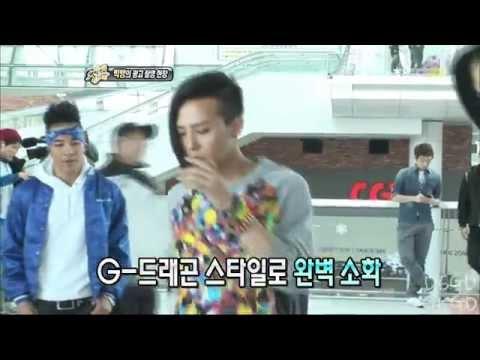 BigBAng 5th mini A spot FANTASTIC BAdcinside Gdragon Gallery