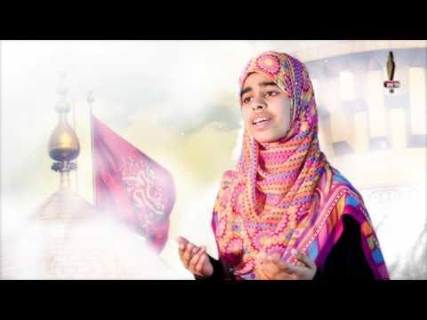 MOLA MERA WE GHAR HOWAY | MANQABAT BY ANISA FATIMA