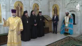 Orthodox Archbishop of Preshov visits Moscow Patriarchate