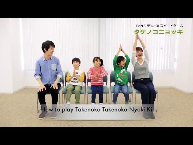 Takenoko Takenoko Nyoki Ki