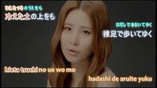 SNSD - Divine Lyrics (Romaji + Kanji + Hiragana)