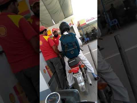 Tramri Islamabad petrol pump par baimani musalsal ho rahi thi daily logo k sath  Please wacth & shar