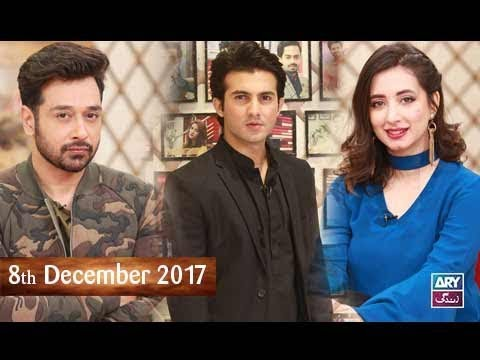 Salam Zindagi With Faysal Qureshi - 8th December 2017 - Ary Zindagi