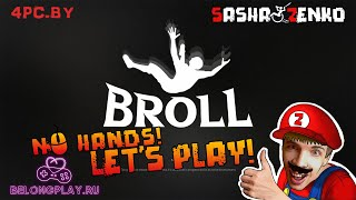 Broll Gameplay (Chin & Mouse Only)