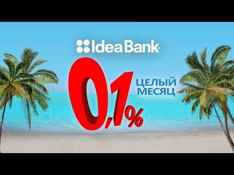 Отдых в кредит или рассрочку самый выгодный отдых/ Где взять деньги на море