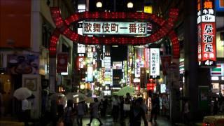 Tokyo: Shinjuku - Ikebukuro